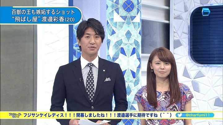 miyazawa20140425_03.jpg