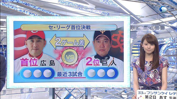 miyazawa20140425_06.jpg