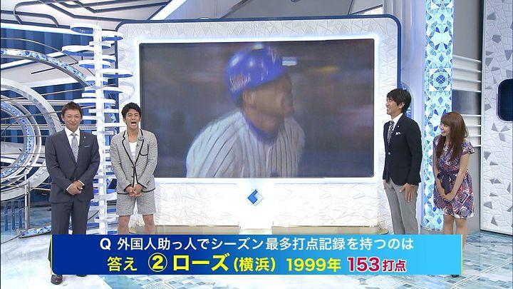 miyazawa20140425_11.jpg