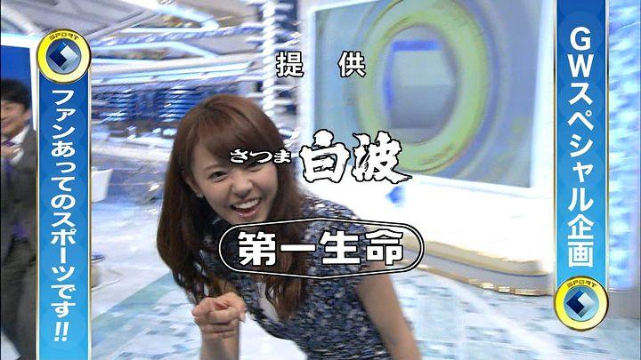 miyazawa20140503_01.jpg