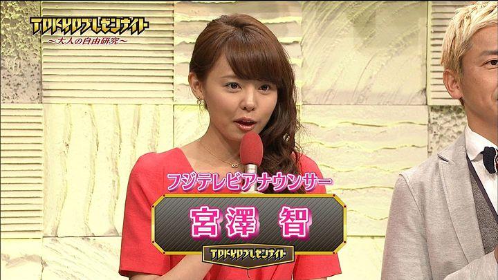 miyazawa20140506_01.jpg