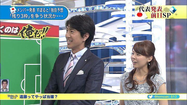 miyazawa20140511_03.jpg