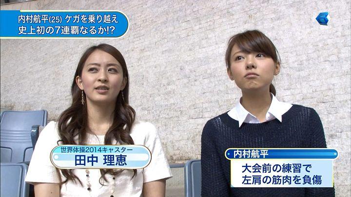 miyazawa20140511_20.jpg