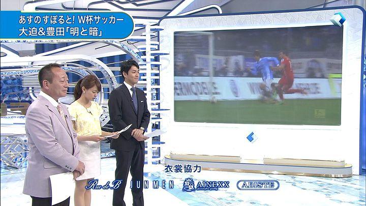miyazawa20140514_10.jpg