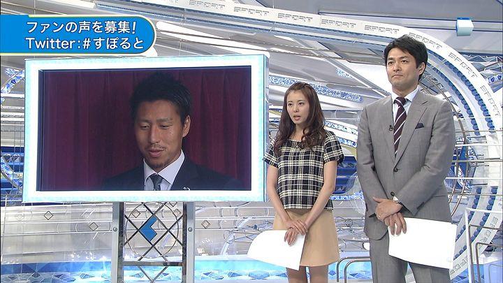 miyazawa20140515_04.jpg