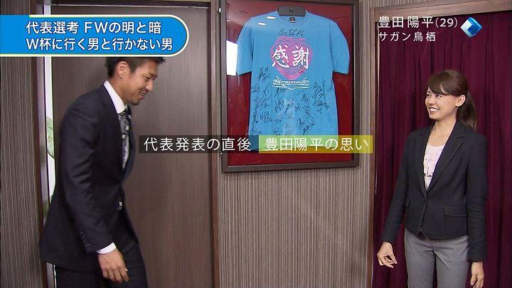 miyazawa20140515_10.jpg