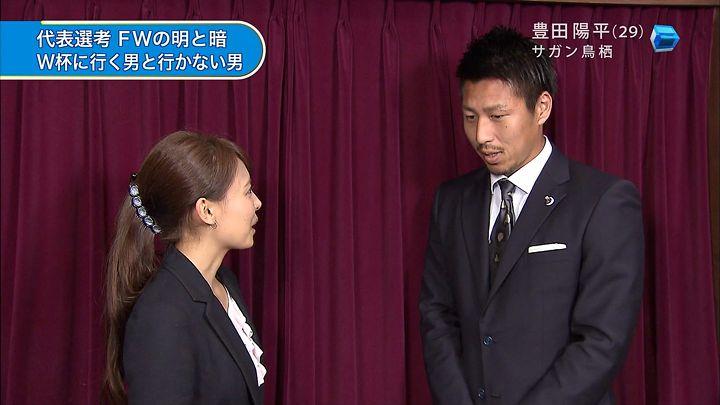 miyazawa20140515_11.jpg