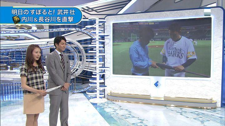 miyazawa20140515_16.jpg