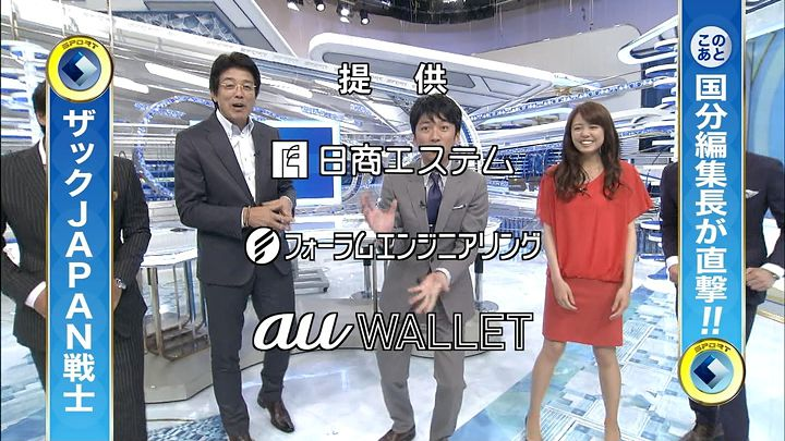 miyazawa20140517_01.jpg