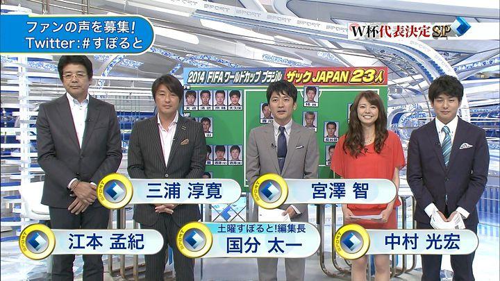 miyazawa20140517_04.jpg