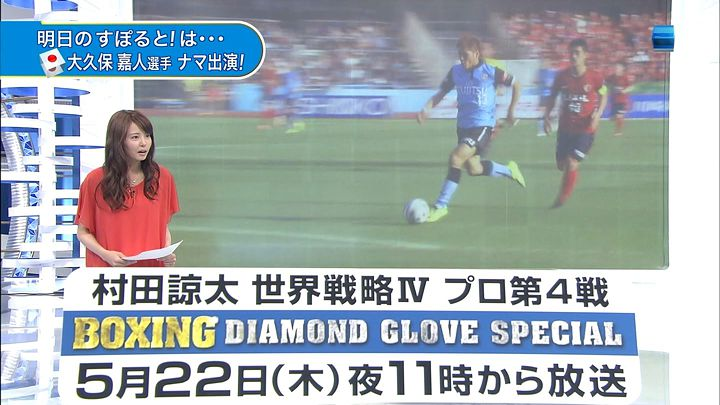 miyazawa20140517_19.jpg