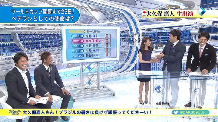 miyazawa20140518_05.jpg