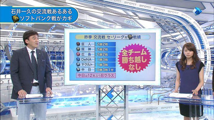 miyazawa20140518_11.jpg