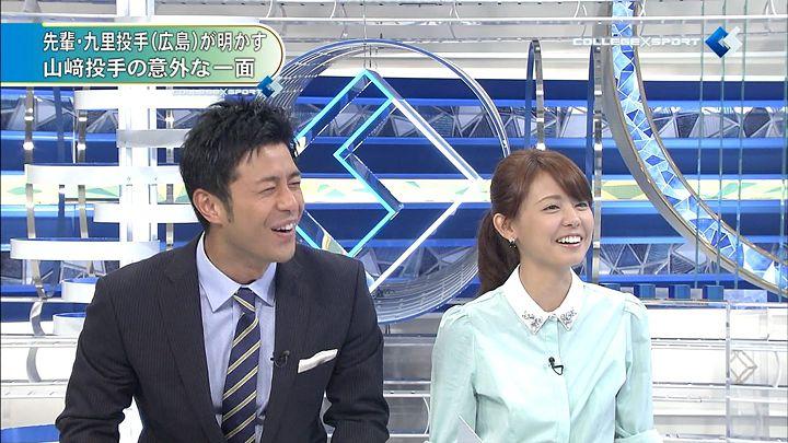 miyazawa20140525_44.jpg