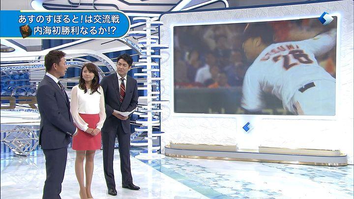 miyazawa20140528_09.jpg