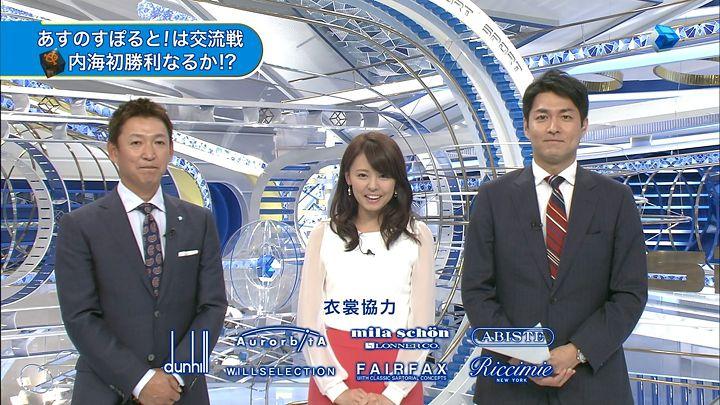 miyazawa20140528_10.jpg