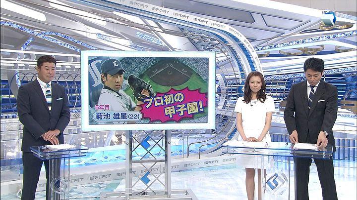 miyazawa20140529_03.jpg