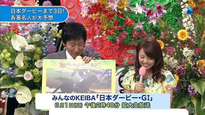 miyazawa20140529_08.jpg