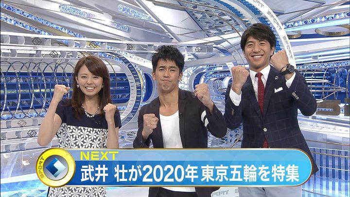 miyazawa20140530_02.jpg