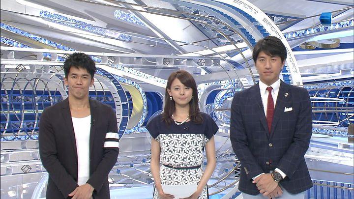 miyazawa20140530_03.jpg