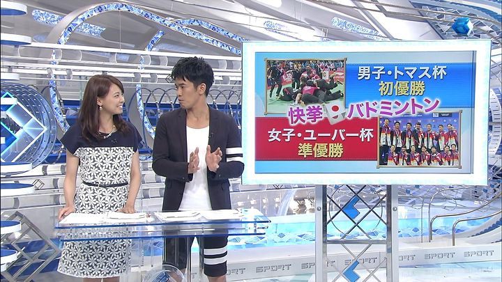 miyazawa20140530_07.jpg