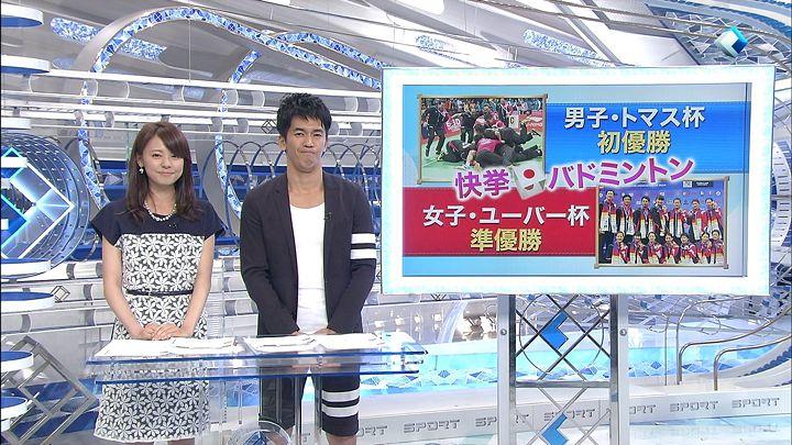 miyazawa20140530_08.jpg