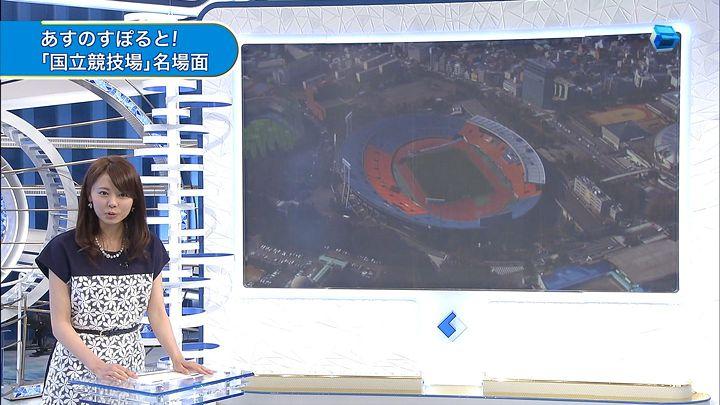 miyazawa20140530_14.jpg