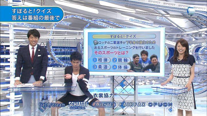 miyazawa20140530_16.jpg