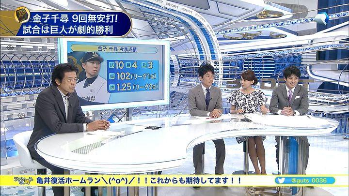 miyazawa20140531_03.jpg