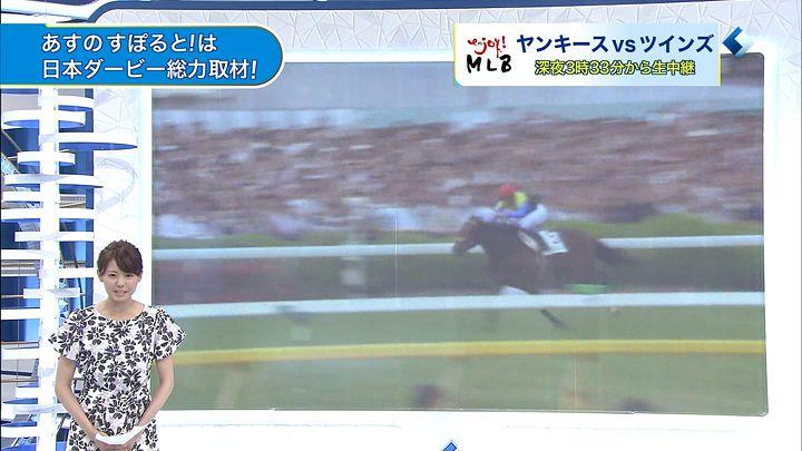 miyazawa20140531_17.jpg