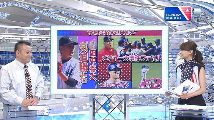 miyazawa20140601_18.jpg