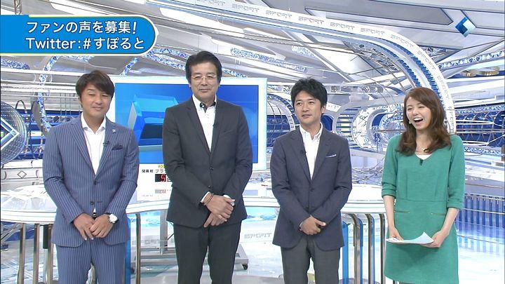 miyazawa20140607_03.jpg