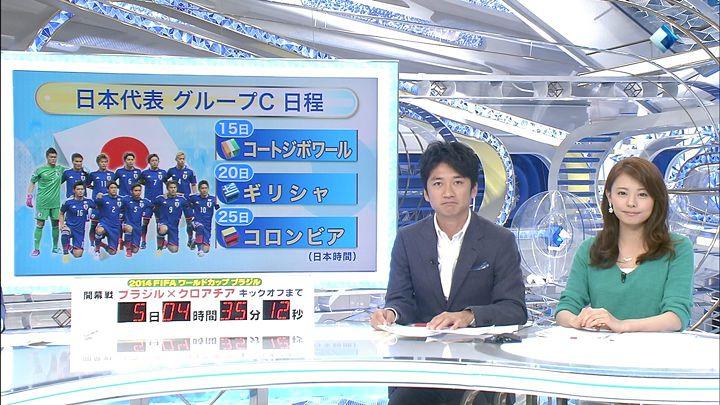 miyazawa20140607_05.jpg