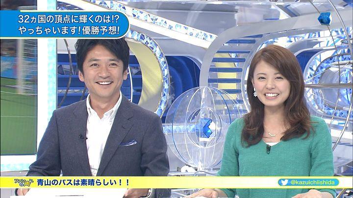miyazawa20140607_10.jpg