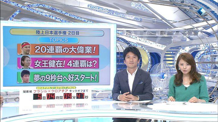 miyazawa20140607_11.jpg