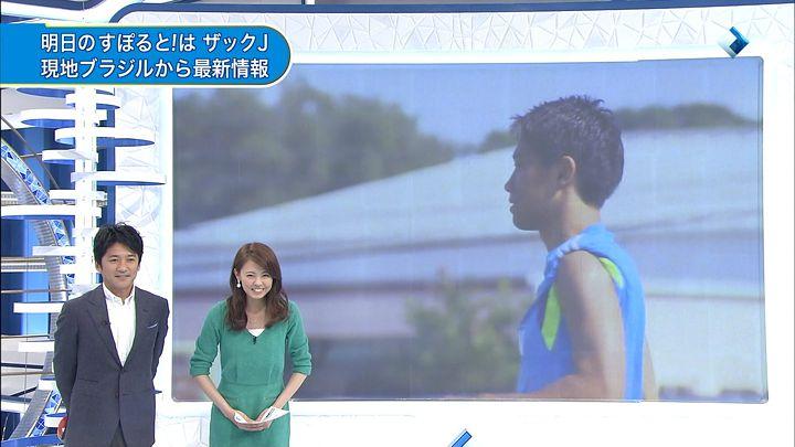 miyazawa20140607_24.jpg