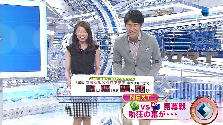 miyazawa20140612_07.jpg