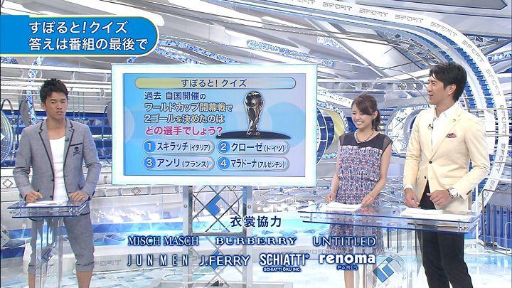 miyazawa20140613_12.jpg