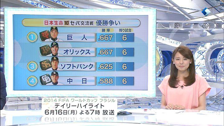 miyazawa20140614_20.jpg