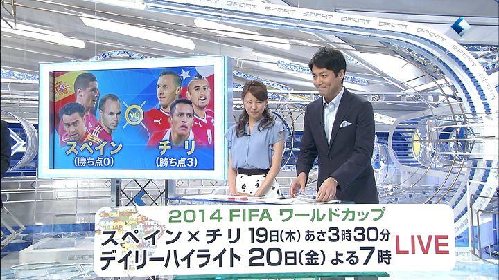 miyazawa20140618_06.jpg