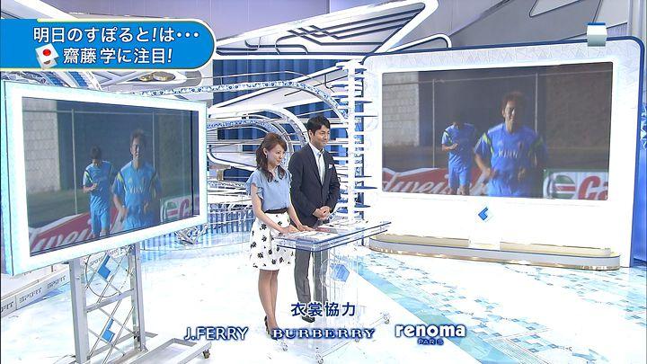 miyazawa20140618_10.jpg