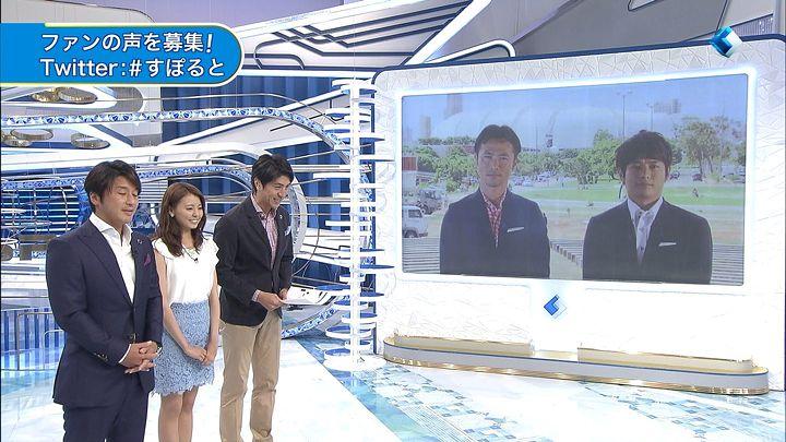 miyazawa20140620_03.jpg