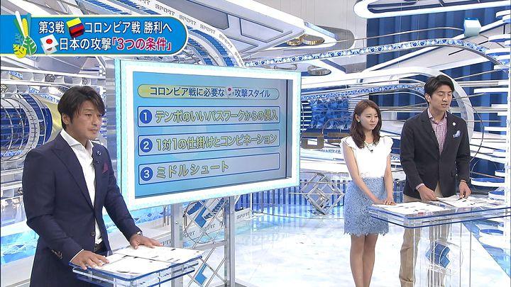 miyazawa20140620_07.jpg