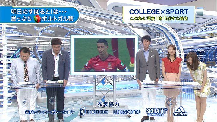 miyazawa20140622_17.jpg