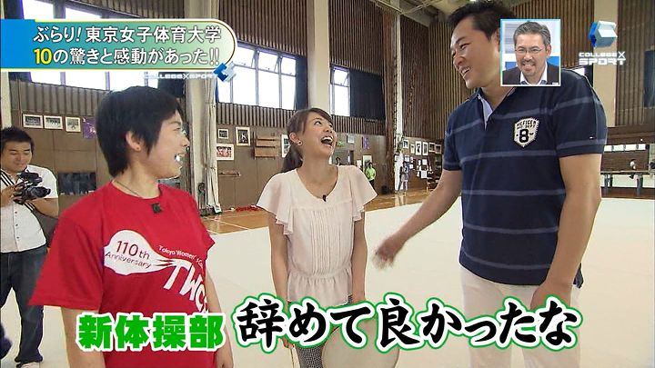 miyazawa20140622_36.jpg