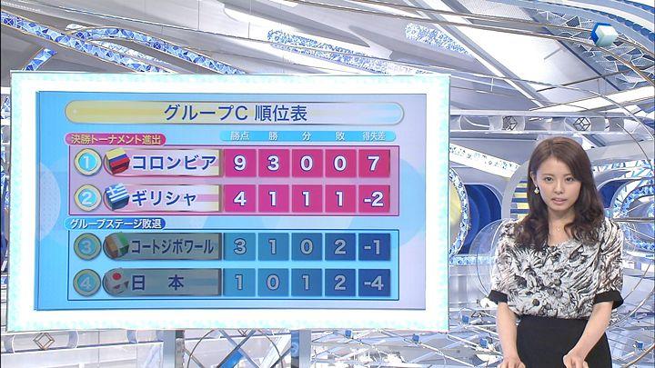 miyazawa20140625_03.jpg