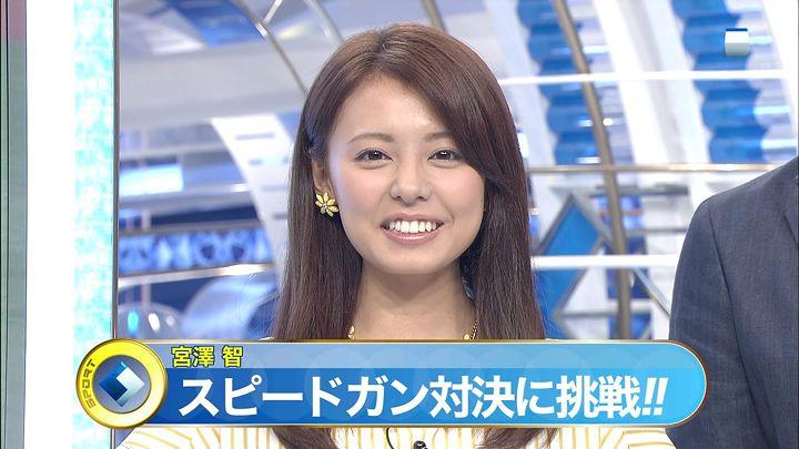 miyazawa20140629_07.jpg