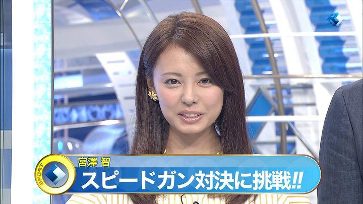 miyazawa20140629_08.jpg