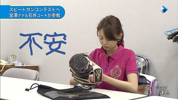 miyazawa20140629_12.jpg