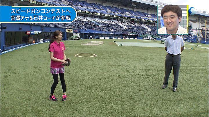 miyazawa20140629_15.jpg